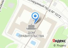 Компания «Правительство РФ» на карте