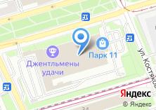 Компания «Сканд» на карте