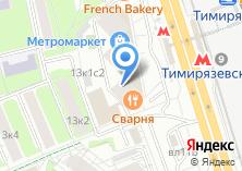 Компания «Слетать.ру» на карте