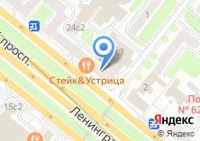 Компания «Декоре» на карте