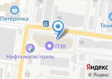 Компания «Рабочий Фронт» на карте