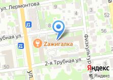 Компания «Алекс сеть магазинов канцелярских товаров» на карте