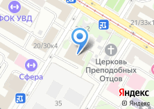 Компания «Хатка Червона Рута» на карте