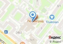 Компания «LeninGrad» на карте