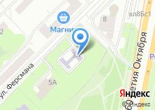 Компания «Детский сад №53» на карте