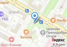 Компания «Магазин мяса на ул. Кржижановского» на карте