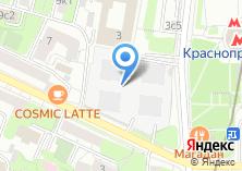 Компания «Киноцентр на Красной Пресне» на карте