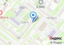 Компания «Женская консультация Городская поликлиника №157» на карте