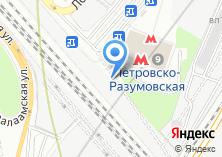 Компания «ФотоКопир» на карте