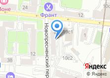 Компания «Ателье Сергея Ефремова» на карте
