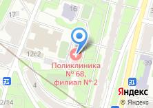 Компания «Городская поликлиника №56» на карте