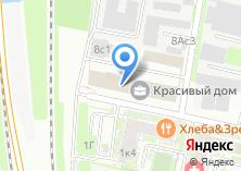 Компания «Студия архитектуры Андрея Белого» на карте