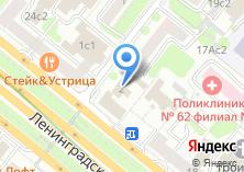 Компания «Оптомус» на карте