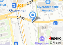 Компания «Магазин автокрасок» на карте