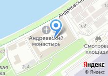 Компания «Церковь Иоанна Богослова в Андреевском монастыре» на карте