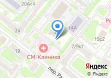Компания «Дом ребенка №5» на карте