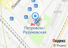 Компания «Станция Петровско-Разумовская» на карте