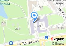 Компания «Мемориальный музей-кабинет академика П.Л. Капицы» на карте