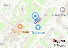 Компания «Гаражно-строительный кооператив №45» на карте