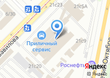 Компания «АкадемАвто» на карте