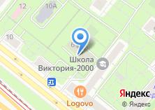 Компания «Валмэк-центр» на карте