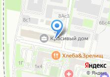 Компания «Альфа-Автозапчасти» на карте