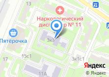 Компания «Средняя общеобразовательная школа №1174 с дошкольным отделением» на карте