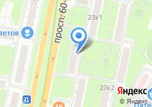 Компания «5lb» на карте