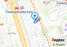 Компания «Тимирязевский» на карте