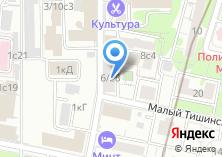 Компания «Гришко» на карте