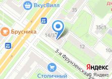 Компания «Braude.ru» на карте