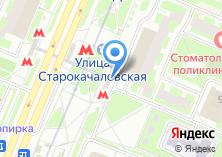 Компания «Станция Улица Старокачаловская» на карте