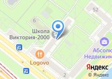 Компания «Арбет» на карте