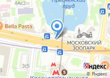 Компания «Магазин цветов на Красной Пресне» на карте