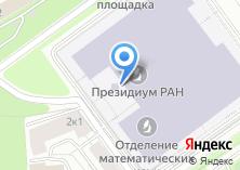 Компания «Институт славяноведения РАН» на карте
