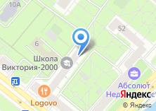 Компания «Маникини» на карте
