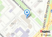 Компания «CAFFETERRIA» на карте