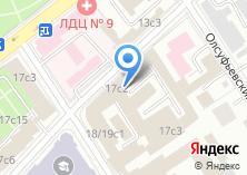 Компания «Осирис С» на карте