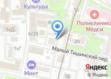 Компания «Лавка Квармалла» на карте