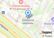Компания «Детская поликлиника №12» на карте