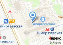 Компания «Центрочай» на карте