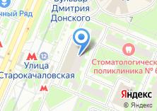 Компания «ЦветОкторг» на карте