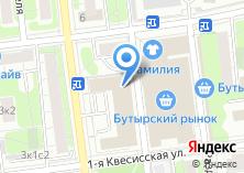 Компания «Силягер» на карте