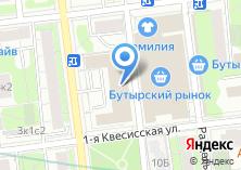 Компания «Спарк» на карте