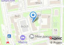 Компания «ВОЛМАС» на карте