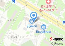 Компания «Комиссионный магазин» на карте