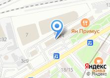 Компания «Уральский Гранит» на карте