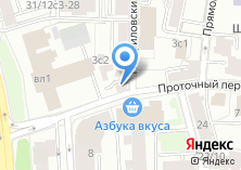Компания «Латина» на карте