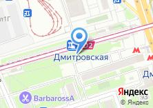 Компания «Магазин инструментов на Бутырской» на карте