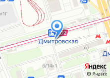 Компания «Магазин обуви на Бутырской» на карте